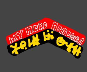My Hero Acadeima logo