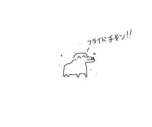 kawaii doge