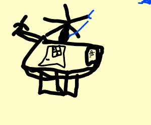 Space Helicopter