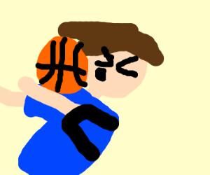 Basketball hits boy