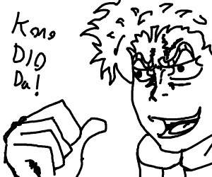 That meme about Dio