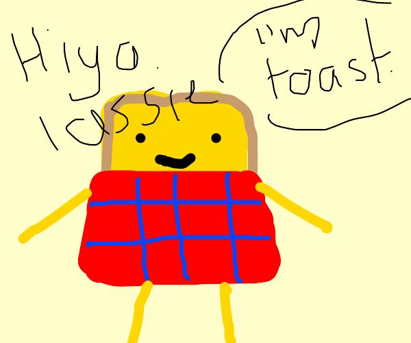 Scottish Bread