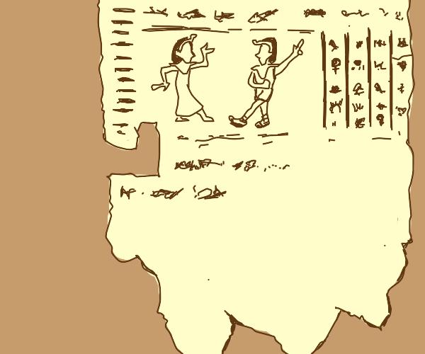 Papyrus dancing
