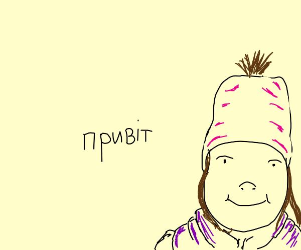 Eastern European Little Girl
