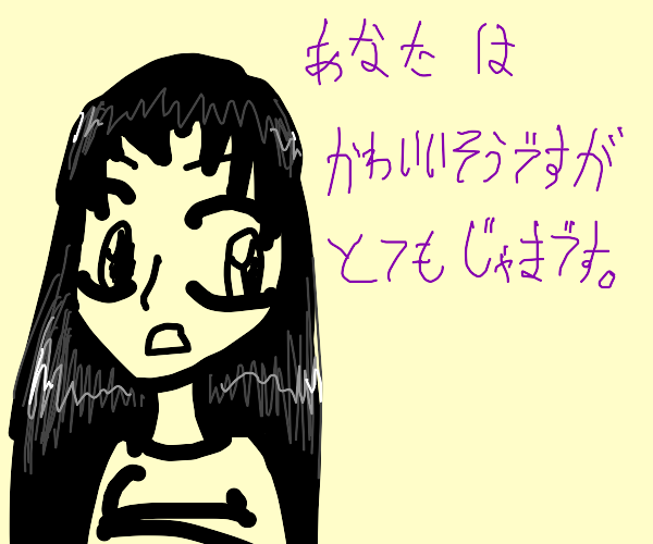 Anime girl thinks you're pathetic