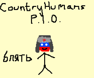 Countryhumans PIO