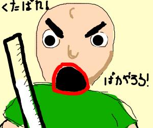 Baldi Basic Screams Asian