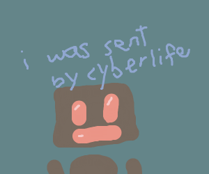 I'm Conner, i'm the android sent by cyberlife