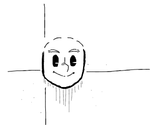 The floating cartoon head stares into ur soul