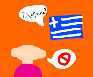 Sorry, Greek flag, I don't speak Greek.