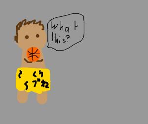 A caveman's basketball