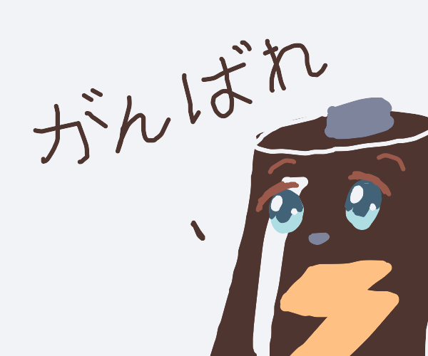 Anime/cute battery encourages/believes in you