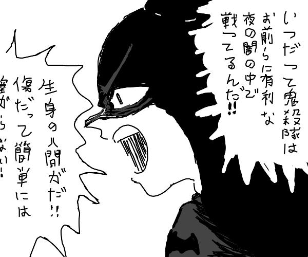 Batman mutters in Japanese