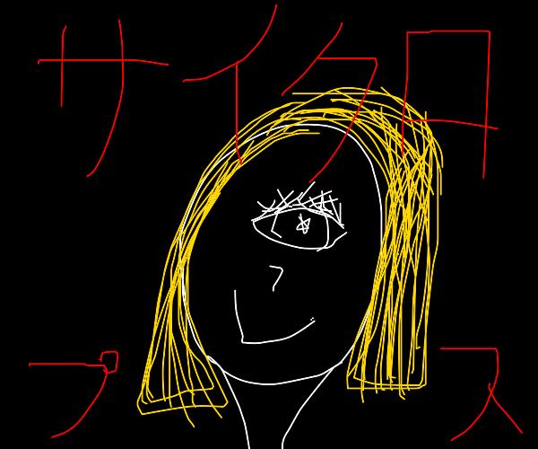 One eyed anime blondie