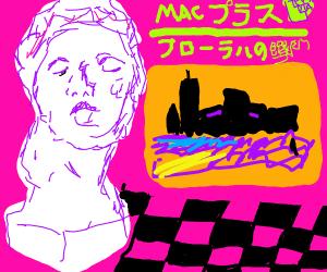 macintosh plus (vaporwave)