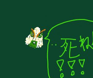 mad onigiri
