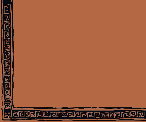 A quarter of a carpet