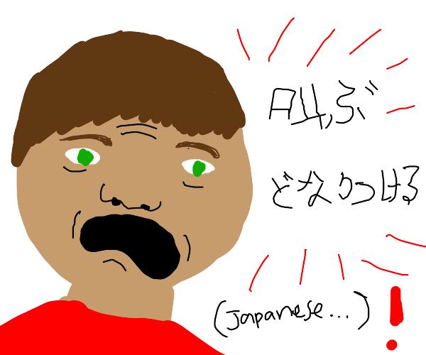 distressed man screams in Japanese