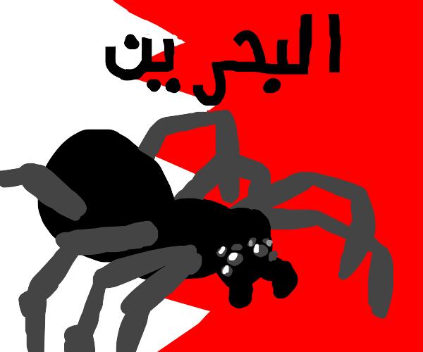 Al Bahrain in Arabic & spider on Bahrain flag