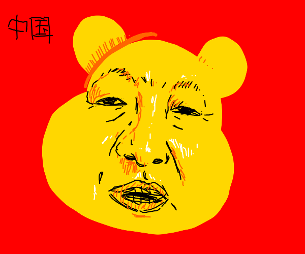 winnie the pooh becomes ruler of china