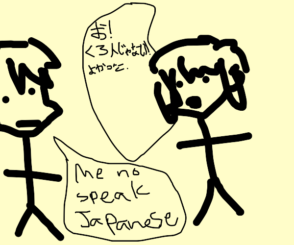 me no speak japaneese