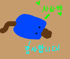 Blue Platypus Learns Korean! How Majestic!