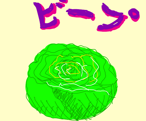 Lettuce makes beep sound in japanese??