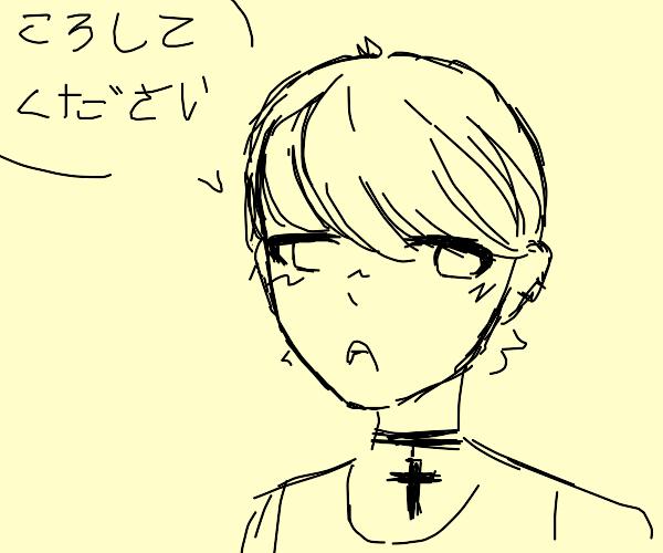 Japanese speaking guy