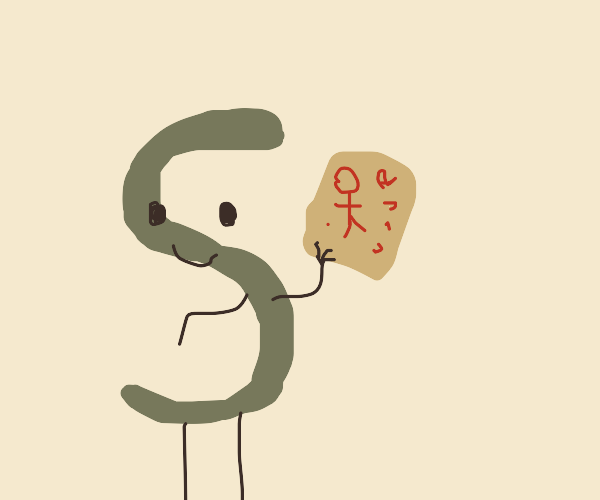 letter S is here to teach you about drawing
