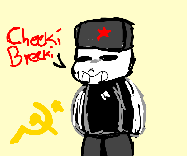 Sans in a Adidas Tracksuit