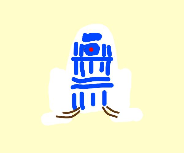 White/blue robot