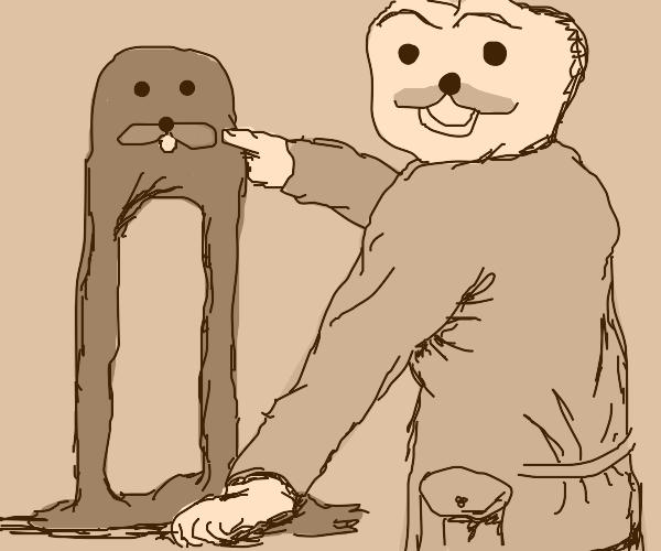 The study of Gondola