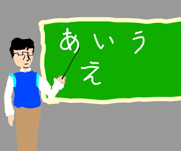 Japanese teacher teaching hiragana