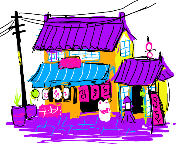 Japanese street-side shop