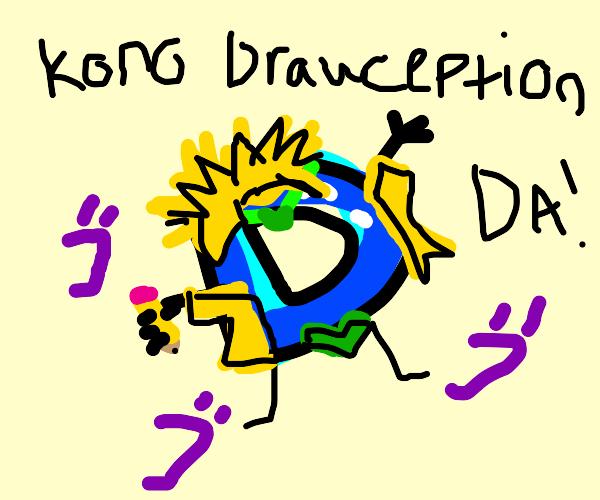 Dioception