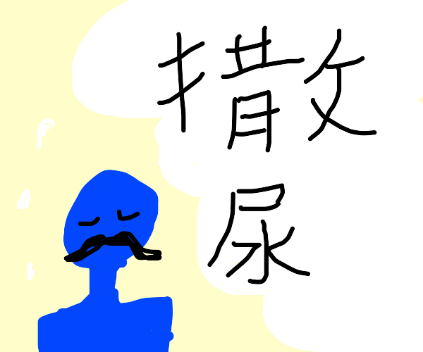 Blue guy with mustache thinks in chinese