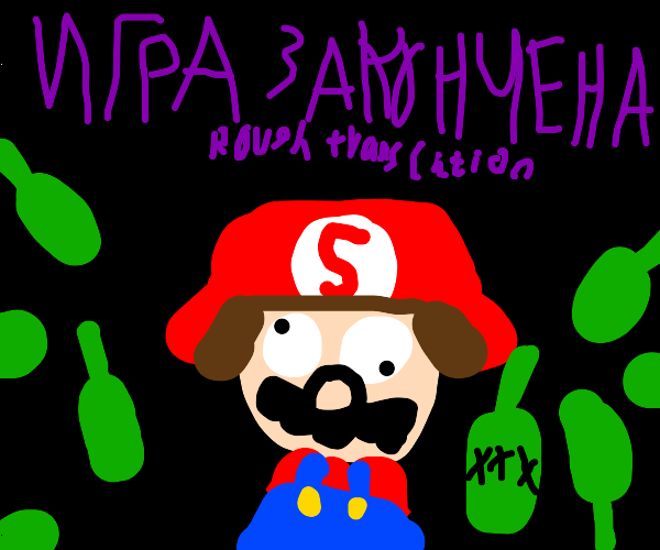 that  gruesome Russian Mario game over screen