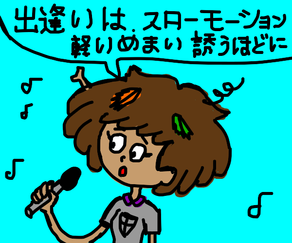 Anne singing in Japanese