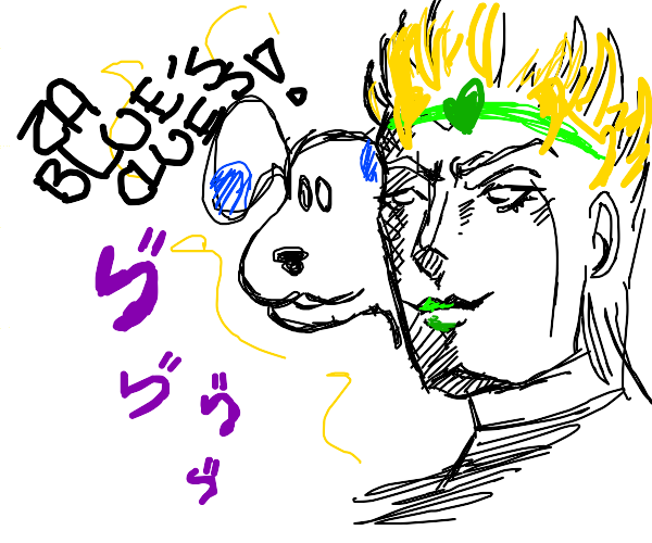 dio and his stand, blue from blue's clues
