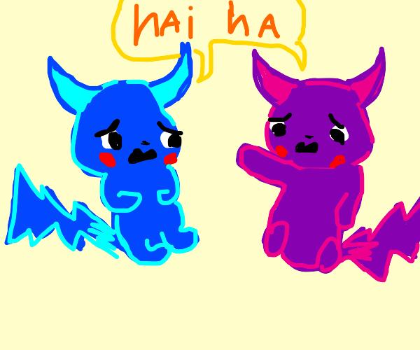 Sad purple & blue horned pikachu says hai ha