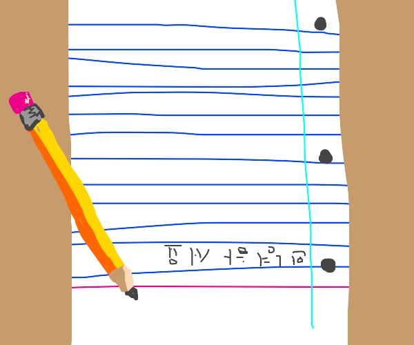 upside down sheet of notebook paper
