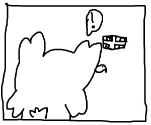 a panel of a comic strip