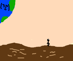 U.S.A man watching earth from mars