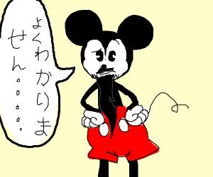 Micky with long beard speak japanese