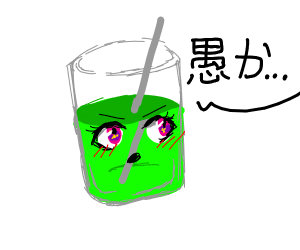 Tsundere Cup w/ green liquid in it