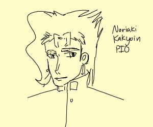 draw kakyoin from jjba PIO