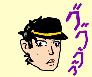 Jotaro Kujo