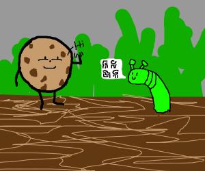 Cookie meets alien worm