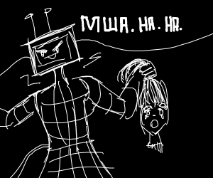 evil robot holding a severed head