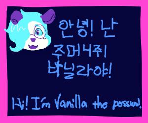 hi vanilla!